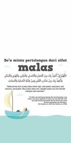 Beautiful Quran Quotes, Quran Quotes Inspirational, Islamic Love Quotes, Muslim Quotes, Pray Quotes, Message Quotes, Allah Quotes, Text Quotes, Life Quotes