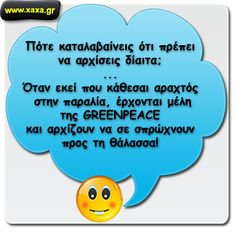 Humor, Funny, Quotes, Blog, Google, Laughing, Information Technology, Quotations, Humour
