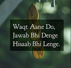Waqt to aane do......