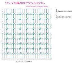 かぎ編み Crochet Japan : ワッフル編みのアクリルたわしの編み方【かぎ針編み初心者さん】編み図・字幕解説 Waffle Stitch Tawashi / Crochet and Knitting Japan