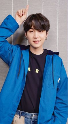 Bts V Gif, Jimin, Daegu South Korea, Maker, Min Suga, Yoonmin, Bts Photo, Record Producer, South Korean Boy Band