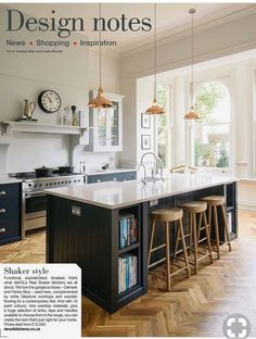 The February 2018 issue of Kitchens, Bedrooms and Bathrooms features The Crystal Palace Shaker Kitchen! Open Plan Kitchen, New Kitchen, Kitchen Dining, Kitchen Decor, Kitchen Cabinets, Kitchen Island, Kitchen Mantle, Rustic Kitchen, Kitchen Ideas