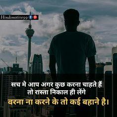 motivational quotes in hindi on success for students प्रेरणादायक सुविचार हिंदी में Hindi Motivational Quotes TOP 50 INDIAN ACTRESSES WITH STUNNING LONG HAIR - RAVEENA TANDON PHOTO GALLERY  | CDN2.STYLECRAZE.COM  #EDUCRATSWEB 2020-07-16 cdn2.stylecraze.com https://cdn2.stylecraze.com/wp-content/uploads/2014/03/Raveena-Tandon.jpg.webp