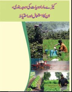 Free download or read online Kere mar audiyat ki darja bandi un ka istamal aur ahtiat, classification of agriculture insect killers, use and safety precautions pdf brochure.