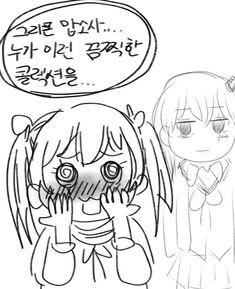 소녀전선 만화 - 언니 방에 놀러간 움뀨 만화.Manga http://gall.dcinside.com/board/view/?id=gfl&no...