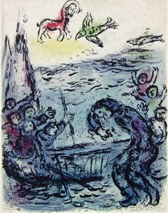 Ulysses and His Companions (The Odyessy) 1989, Ltd Ed Lithograph, Marc – Art Commerce