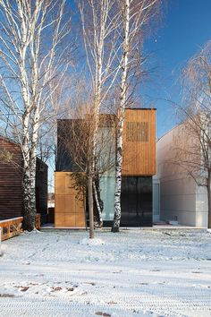 Stylish Country House by Vladimir Plotkin   DesignRulz.com