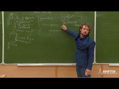 Алгоритмы на Python 3. Лекция №1 - YouTube