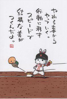 てんこ盛りです。|ヤポンスキー こばやし画伯オフィシャルブログ「ヤポンスキーこばやし画伯のお絵描き日記」Powered by Ameba
