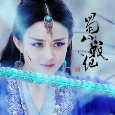 "Lara Osorio on Twitter: ""Zhao LiYing: The Legend of Zu Mountain ..."