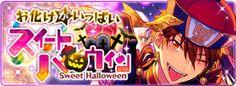 【あんスタ】新イベント! 「お化けがいっぱい☆スイートハロウィン」 Gaming Banner, Event Logo, Ensemble Stars, Lettering, Sweet, Game, Wiki, Design, Japanese