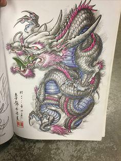 Dragon Tattoo Back, Tiger Dragon, Koi Fish Tattoo, Japanese Tattoo Art, Latest Tattoos, Coloring Apps, Tattoo On, Dragon Tattoo Designs, Irezumi
