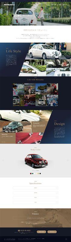 ビュート|WEBデザイナーさん必見!ランディングページのデザイン参考に(シンプル系)