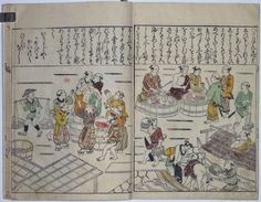Hishikawa Moronobu  Back to Ukiyo-e artists Born: 1618 Died: 1694