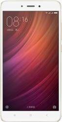 Telefon Mobil Xiaomi Redmi Note 4 16GB Dual Sim 4G Gold Detalii la http://www.itgadget.ro/telefon-mobil-xiaomi-redmi-note-4-16gb-dual-sim-4g-gold/