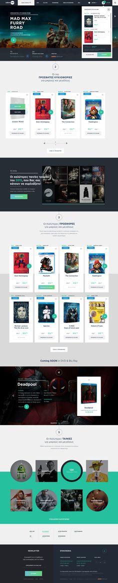 Kommigraphics - Odeon Store Kommigraphics Odeon Strore Ecommerce Eshop Website Design