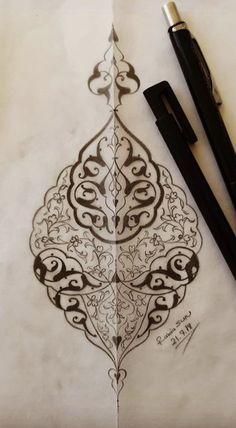 Gothic Pattern, Bohemian Pattern, Islamic Art Pattern, Pattern Art, Motif Arabesque, Pottery Patterns, Illumination Art, Arabic Calligraphy Art, Turkish Art
