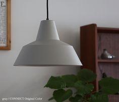 【正規販売店】 The workshop lamp ( ワークショップランプ ) Lサイズ CONNECT ( コネクト ) [ イッタラ ・ アラビア 北欧 × デザイン雑貨 ]