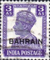 Bahrain 1942 George VI Head India Overprint Fine Used SG 45 Scott 46 Other Indian Overprinted Stamps HERE