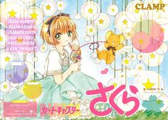 Sakura Card Captor - Clear Card Arc - MANGA - Lector - TuMangaOnline