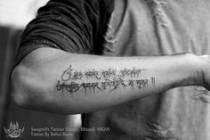 Trendy tattoo for men small mantra ideas Hindu Tattoos, God Tattoos, Body Art Tattoos, Sleeve Tattoos, Tatoos, Mantra Tattoo, Om Mantra, Sanskrit Tattoo, Arm Tattoos For Guys