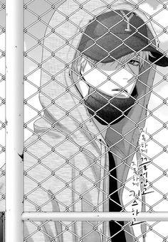 Jidokhage Kkeureoango Jidokhage Kiseuhago chapter 40 page 3 Create of a list of manga you've seen an Dark Anime Guys, Cool Anime Guys, Handsome Anime Guys, Hot Anime Boy, Anime Art Girl, Anime Boys, Manga Boy, Manga Anime, Yandere Manga
