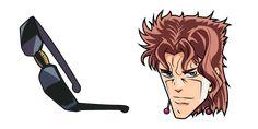 Stylish cursor with Noriaki Kakyoin and his sunglasses from the JoJo's Bizarre Adventure anime series. Yandex, Jojo's Bizarre Adventure Anime, Jojo Bizarre, Guys, Stylish, Sunglasses, Art, Art Background, Kunst
