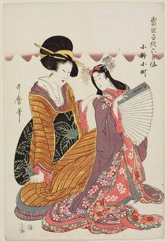 Kitagawa Utamaro, Ono no Komachi, from the series Modern Children as the Six Poetic Immortals (Tôsei kodomo rokkasen), about 1804