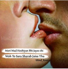 Romantic Kiss Images, Love Shayari Romantic, Romantic Quotes For Her, Sexy Love Quotes, Love Romantic Poetry, Love Quotes For Girlfriend, Couples Quotes Love, Love Husband Quotes, Love Quotes In Hindi