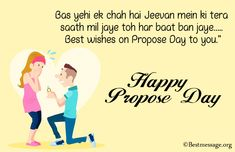Propose Day Messages: Romantic Propose Day Wishes, heart touching propose day cards messages and quotes for your boyfriend /girlfriend Propose Day Messages, Happy Propose Day Wishes, Propose Day Quotes, Quotes For Your Boyfriend, Message For Girlfriend, Boyfriend Girlfriend, Proposal Quotes, Wishes For Husband, Haiku