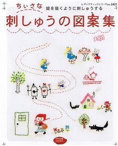 japanese embroidery - I have to find this book