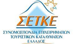 Ο ΣΕΤΚΕ καλεί τα μέλη του να προμηθευτούν την «Καρτέλα Ενημέρωσης Πελάτη» www.sta.cr/2shT7