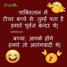 Pakistan funny joke in hindi - funny jokes in hindi Funny Quotes In Hindi, Jokes In Hindi, Funny Quotes For Teens, Jokes Quotes, Funny Quotes About Life, Desi Quotes, Swag Quotes, Life Quotes, Life Humor