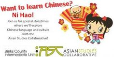 Learn Chinese! - Reading - 11/9