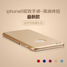 愛絢iphone6手機外殼新款4.7寸 蘋果6保護套超薄矽膠邊框配件ip六-淘寶網