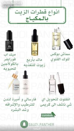 - Beauty World Beauty Care Routine, Makeup Routine, Eye Makeup Pictures, Learn Makeup, Makeup Lessons, Glam Makeup Look, Makeup Essentials, Aesthetic Makeup, Beauty Skin