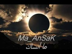 ايهاب المالكي مشتاقلك بكد مالي جروح - YouTube