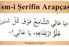 Garanti Zengin Olma Duası (En tesirli zenginlik duası)   Netbilen Haber