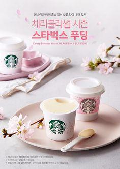 2017 체리블라썸/스타벅스체리블라썸md/ 스타벅스 벚꽃md Coffee Menu, Coffee Poster, Pop Design, Menu Design, Cafe Gelato, Cafe Posters, Leaflet Design, Promotional Design, Catalog Design