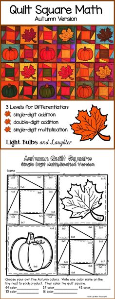 Celebrate Autumn / Fall with a math / art activity!  Makes a great classroom display, and it's fun!  TpT$