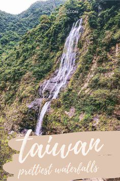 Looking for the best waterfalls in Taiwan? Here are 6 of the most spectacular waterfalls Taiwan has to offer! taiwan waterfalls | beautiful places in Taiwan | nature in Taiwan | Taiwan Travel, Asia Travel, Travel Guides, Travel Tips, Amazing Destinations, Waterfalls, Beautiful Places, Hiking, Outdoors