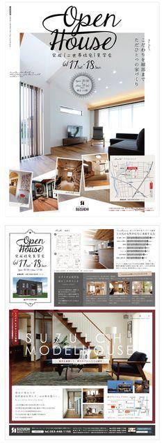 制作実績 - 商品詳細 Real Estate Marketing, Open House, Cool Designs, Web Design, Graphics, Cool Stuff, Garden, Design Web, Garten