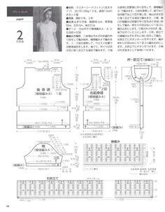 灰色加银丝志田短袖衣2016-7 - 兔妈咪 - 随心,随性,随缘,编织生活。