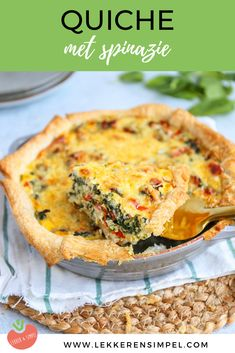20 Min, Quiches, A Food, Oven, Vegetarian, Yummy Food, Healthy Recipes, Snacks, Baking