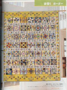 Patchwork Quilt Tsushin 6/2004
