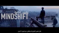 Mind-Shift