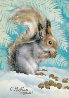 """Vintage """"Happy New Year"""" Postcard by Isaakov - 1985, USSR Ministry of Communications"""