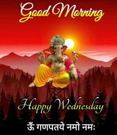 Good Morning Love Song, Good Morning Rainy Day, Good Morning Monday Images, Good Morning Clips, Good Morning Friends Images, Happy Wednesday Quotes, Good Morning Beautiful Pictures, Good Morning Wednesday, Good Morning Love Messages