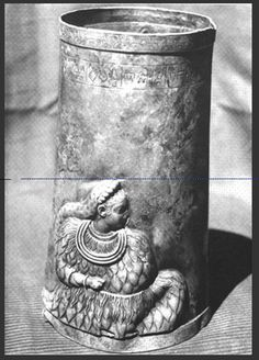 Bactrian Silver Cylindrical Beaker with Repousse Decoration late 3rd millennium BCE