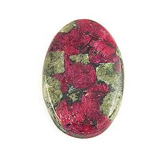 Eudialyte  Enhancement: None - 100% natural  Origin: Russia  Price: $10-$50 per stone  Eudialyte or Eudialite is a rare mineral with a very complicated chemical formula - Na4(Ca, Ce)2(Fe2+, Mn, Y)ZrSi8O22(OH, Cl)2. It is noted for its deep, striking red color against a gray feldspar matrix. The Kola Peninsula, Russia is the premier location for gem quality material.